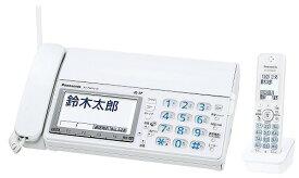 新品 パナソニック デジタルコードレスFAX 子機1台付き 迷惑ブロックサービス対応 ホワイト KX-PD615DL-W