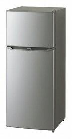 冷蔵庫 小型 2ドア 静音 スリム 省エネ ハイアール 130L 2ドア冷蔵庫(直冷式)シルバー【右開き】Haier JR-N130A-S