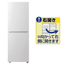 ハイアール 218L 2ドア冷蔵庫 ホワイト【右開き】Haier JR-NF218B-W(151〜300)