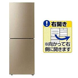 ハイアール 218L 2ドア冷蔵庫 ホワイト【右開き】Haier JR-NF218B-N(151〜300)