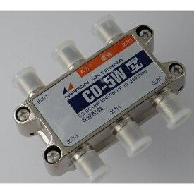 日本アンテナ CD5W 分配器