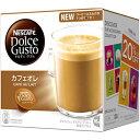 ネスレ Nestle ドルチェグスト 専用カプセル カフェオレ CAL16001