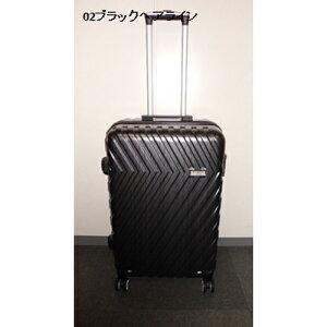 スーツケース mサイズ エース ACE スーツケース EXACTシャープ 0644602 ブラック