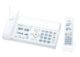 デジタルコードレス 普通紙ファクス(子機1台付き)(ホワイト) パナソニック KX-PD515DL