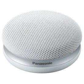 贈り物 プレゼントギフト Panasonic パナソニック ポータブルワイヤレススピーカー 「快聴音」機能 かんたん設置 コンパクトサイズ (ホワイト) SC-MC30-W