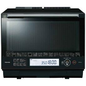 東芝 石窯ドーム 加熱水蒸気オーブンレンジ 30L ER-TD5000 グランブラック スチームオーブンレンジ TOSHIBA ER-TD5000-K