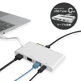 エレコム Type-Cドッキングステーション/PD対応/充電用Type-C1ポート/データ転送用Type-C1ポート/USB(3.0)2ポート/HDMI1ポート/D-sub1ポート/LANポート/SD+microSDスロット/ケーブル収納/ホワイト DST-C05WH
