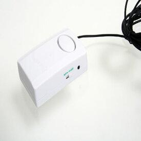 サンコー USBノートPC防犯センサー USNPC2SC