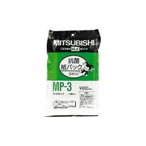 掃除機用紙パックフィルター 三菱 MP-3