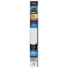 【10本セット】直管蛍光ランプ グロースタータ形 40形 昼光色 オーム FL40SSEX-D/36/10P
