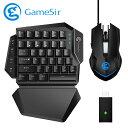ゲーミングキーボード マウスセット 青軸 ワイヤレス GameSir VX AimSwitch eスポーツコンボ PS4/PS3/Switch/Xbox One…