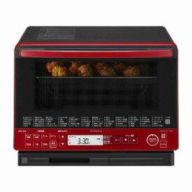日立HITACHIヘルシーシェフ電子レンジオーブンレンジMRO-VS8R赤レッド過熱水蒸気オーブンレンジ(31L)グリルノンフライ簡単使いやすい温度センサー重量センサー丸洗いプレート
