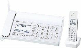 デジタルコードレス 普通紙ファクス(子機1台付き) パナソニック KX-PD215DL