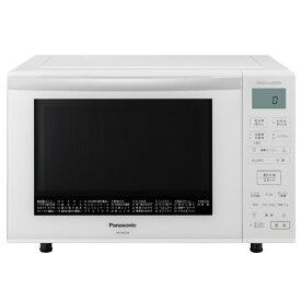 パナソニック オーブンレンジ エレック 23L NE-MS236 ホワイト Panasonic