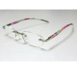 老眼鏡 シニアグラス ふちなしタイプ エール AF102S 2.0