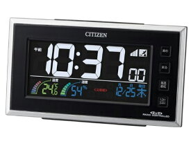 電波目覚まし時計 パルデジット カレンダー 表示 ネオンカラー 黒 CITIZEN 8RZ121-002