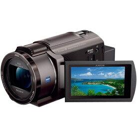 新品 ソニー SONY ビデオカメラ FDR-AX45 TI 4K 64GB 光学20倍 ブロンズブラウン Handycam