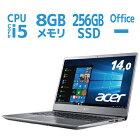 ノートパソコン新品Windows10HomeCorei5SSD256GBメモリ8GB14.0型エイサーSwift3SF314-56-H58U/Sスパークリーシルバー