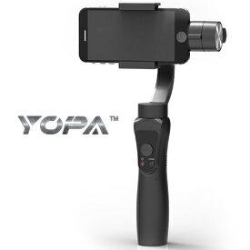 ジンバルスマホ電動3軸スタビライザー手元操作手ブレ防止Bluetoothアプリ連携YOPAKEIANKJ-S5PRO