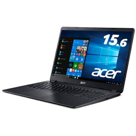 新型 ノートパソコン Office無し Acer 15.6型 ノートパソコン Windows10 64ビット Core i5 メモリ 8GB SSD 256GB A315-56-H58U/K シェールブラック エイサー