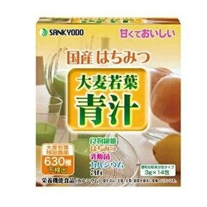 三共堂漢方 国産はちみつ大麦若葉青汁 3g×14包