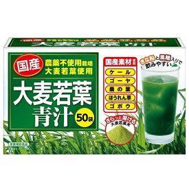 日本デイリーヘルス 国産大麦若葉青汁 3g×50袋