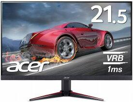 Acer ゲーミングモニター ゼロフレーム フルHD 高速応答 VG220Qbmiix 21.5インチ/IPS/非光沢/1920×1080/16:9/250cd/1ms(VRB)/ミニD-Sub 15ピン/HDMI 1.4