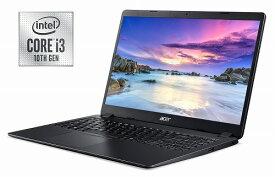 ノートパソコン エイサー ACER A315-56-N38U/K WIN10 CORE i3 SSD 256GB メモリ 8GB フルHD オフィス無し