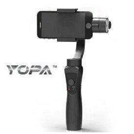 ジンバル スマホ 電動3軸 スタビライザー 手元操作 手ブレ防止 Bluetooth アプリ連携 YOPA KEIAN KJ-S5PRO