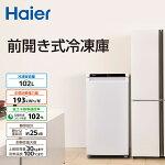 冷凍庫前開き引き出し102L直冷式右開き静音フリーザーJF-NU102C-W3/1発売予定