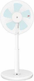 扇風機 山善 30cm リビング扇 マイコンスイッチ 風量3段階調節 タイマー機能 リモコン付き ホワイト YLR-AG303(W) 【D】