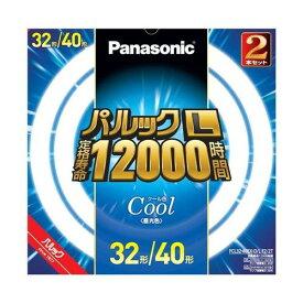 パルックL 32+40W形 クール色 2本セット 丸形蛍光灯 パナソニック FCL3240EXDLF22T