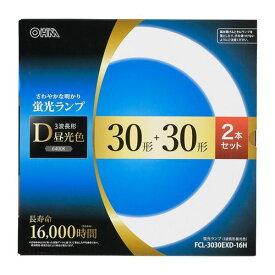 丸形蛍光ランプ 30形+30形 3波長形昼光色 長寿命タイプ 2本セット オーム FCL-3030EXD-16H