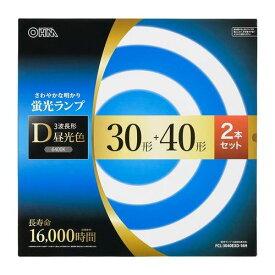 丸形蛍光ランプ 30形+40形 3波長形昼光色 長寿命タイプ 2本セット オーム FCL-3040EXD-16H
