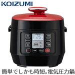 コイズミマイコン電気圧力鍋簡単時短レッドKSC-3501/R