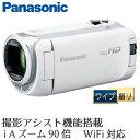 デジタルハイビジョンビデオカメラ ホワイト パナソニック HC-WZ590M