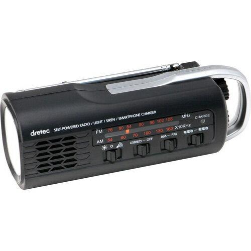 ドリテック さすだけ充電ラジオライト B3144077