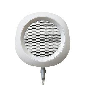 iui audio ウーファー搭載ポータブルスピーカー BeYo(ビーヨ) ホワイト×シルバー TR-4265/WHSV
