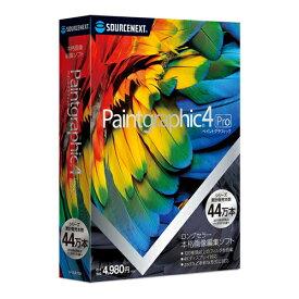 ソースネクスト ビジネスソフト Paintgrafic4 Pro