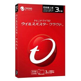 トレンドマイクロ セキュリティソフト ウイルスバスター-CL3Yドウジ20
