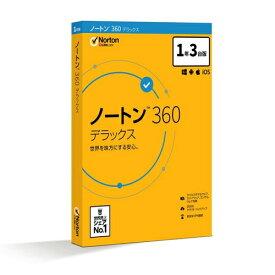 シマンテック セキュリティソフト ノートン360DX1Y3D