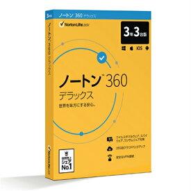 シマンテック セキュリティソフト ノートン360デラックス3Y3D