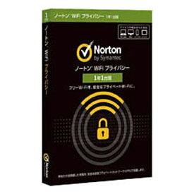 シマンテック セキュリティソフト ノートンWi-Fiプライバシー