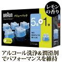 除菌 シェーバー用 アルコール除菌 ブラウン CCR5 クリーン&リニューシステム専用洗浄液カートリッジ 5個+1個入り C…