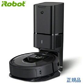 ロボット掃除機 ルンバi7 アイロボット 便利 自動ゴミ収集 水洗い可 wifi対応 Alexa対応 i755060