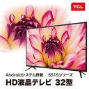 テレビ 32型 液晶テレビ 新品 一人暮らし 外付けHDD録画機能付き 裏番組録画対応 Android TV スマートテレビ ネット動…