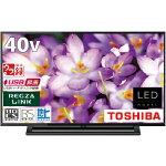 【在庫有り】東芝40V型地上・BS・110度CSデジタルフルハイビジョンLED液晶テレビ(別売USBHDD録画対応)REGZA40S22