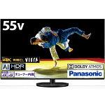 VIERA(ビエラ)4K有機ELテレビ4Kダブルチューナー内蔵55V型パナソニックTH-55HZ1000【配送設置対象商品】