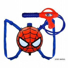 送料無料 水鉄砲 ウォーターガン スパイダーマン フェイスウォーターシューター リュック型