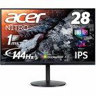 Acer エイサー XV282KKVbmiipruzx ゲーミングディスプレイ 28インチ IPS 4K(3840×2160)1ms 144Hz HDMI2.1搭載 高さ調整 ピボット スイベル ブラック